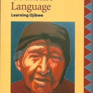 Gookom's Language (2)